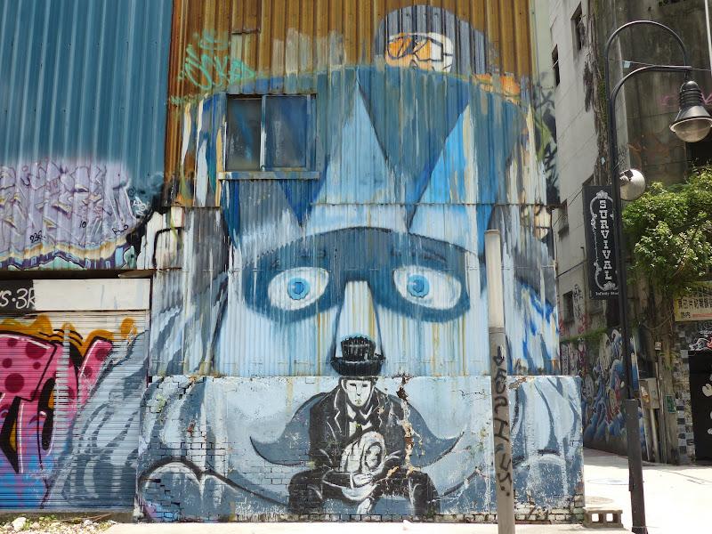 Taipei. Street art à Ximen et Youth park - P1250147.JPG
