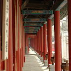 https://lh3.googleusercontent.com/-jb4q-itf-BE/T-lB5eA_njI/AAAAAAAAAgo/zhv37r96J80O0-By8hLYcN_Ux5MD6iBKwCHMYBhgL/s1200/Beijing_086.JPG