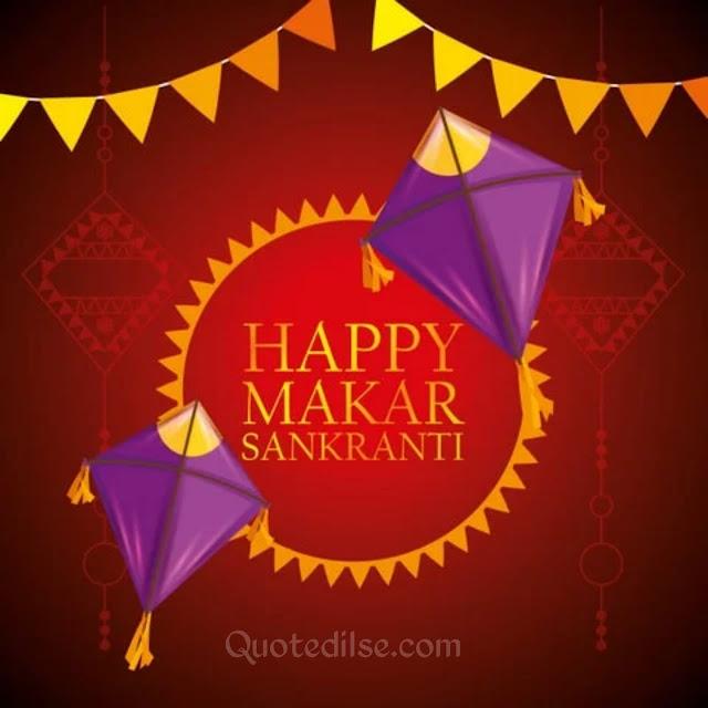 Sankranti Wishes In English