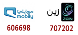 إجازة عيد الفطر المبارك للسوق المالية السعودية من 15يوليو حتى 22يوليو نادي خبراء المال
