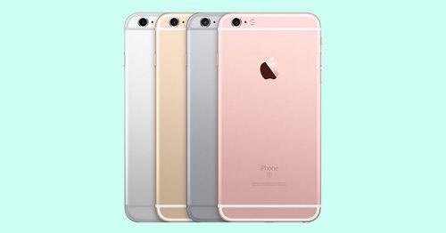 iphone-6s-modelos.jpg