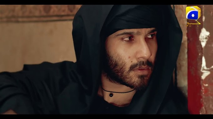 Khuda aur Mohabbat OST Lyrics – Rahat Fateh Ali Khan & Afshan Fawad   Season 3 Geo Tv 2020
