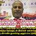 கத்தாரில் நடைபெற்றது முஸ்லிம் காங்கிரசின் தேசிய மாநாடா?