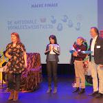 Presentatrice Voorleeswedstrijd Irene van der Aart en jury 2018 Rotterdam.jpg