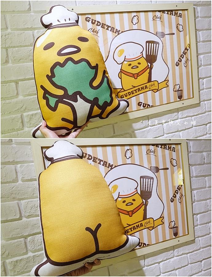 20 Gudetama Chef 蛋黃哥五星主廚餐廳 台北東區美食