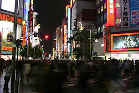 Shinjuku intersection