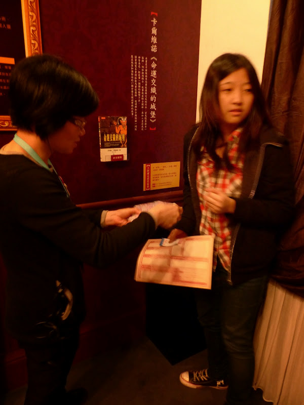 Fortune Tellers, Diseurs de bonne aventure Taïwanais - P1040297.JPG
