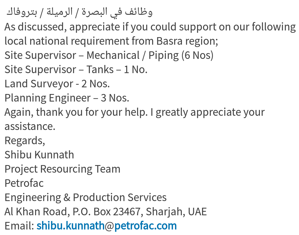 engineering production services al khan road po box 23467 sharjah uae email shibukunnathpetrofaccom