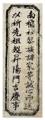 DaiBiChu-BanKhac1810_01.png