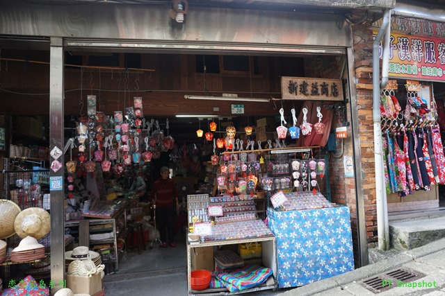 平溪老街店铺