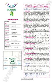 Kumudam Jothidam Raasi Palan - 27/1/2016  to  2/2/2016