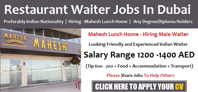 Indian Restaurant Vacancies