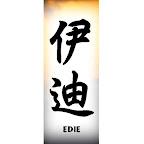edie-chinese-characters-names.jpg