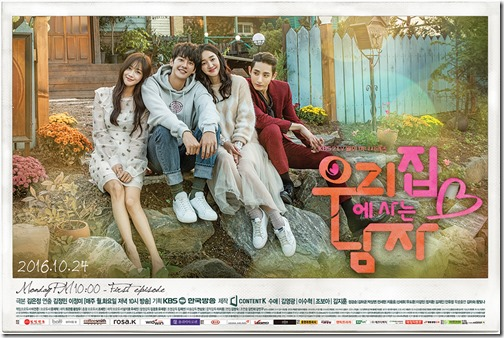 Sweet-Stranger-and-Me-Poster-3