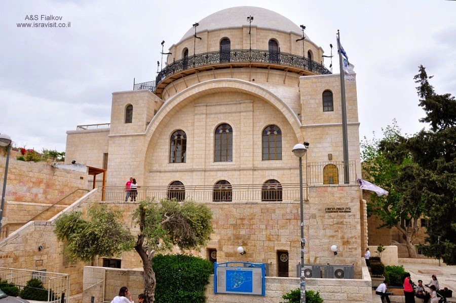 Синагога Хурва. Грузинские паломники в Иерусалиме. Гид в Иерусалиме Светлана Фиалкова.