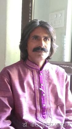 डॉ. वीरेंद्र कुमार भारद्वाज