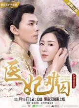 Princess at Large China Web Drama