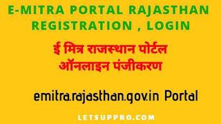 eMitra Portal Rajasthan