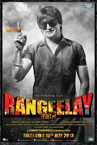 Rangeelay Punjabi Movie Jimmy Shergill