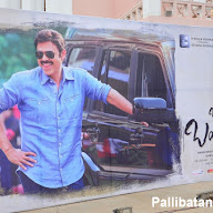 Babu Bangaram Audio Launch