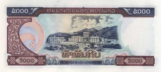 деньги лаоса