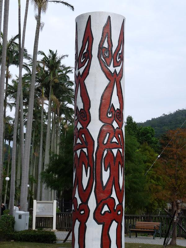 TAIWAN.Taipei. Dans le jardin de lune des nombreuses résidence présidentielle de CKS - P1050031.JPG
