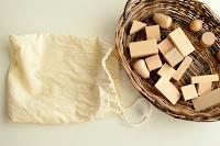Montessori Sensorial Activities:  Stereognostic Mystery Bag