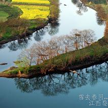 2008 雪去春回-江西之旅 photos, pictures