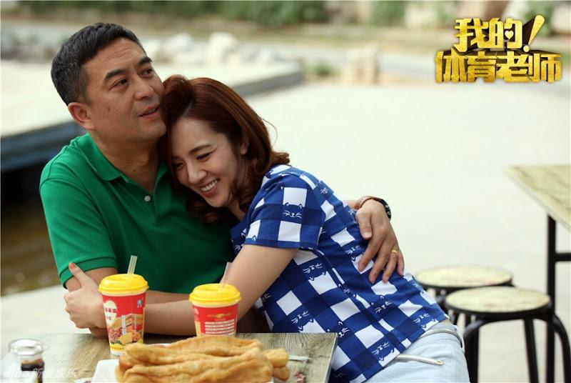 My! Physical Education Teacher China Drama