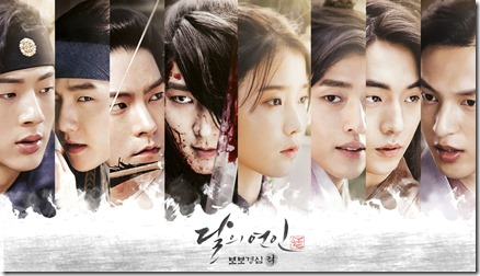 Scarlet-Heart-Ryeo-Ep 17-Eng-Sub