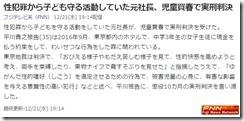 平川貴之f06