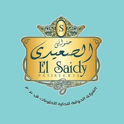 فروع حلواني مصر الصعيدي