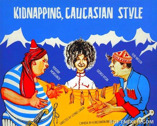 kavkazskaya_thumb[1]