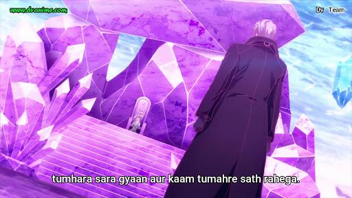 The Worlds Finest Assassin Hindi Sub