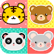 Cute Animals Memory Game (game)