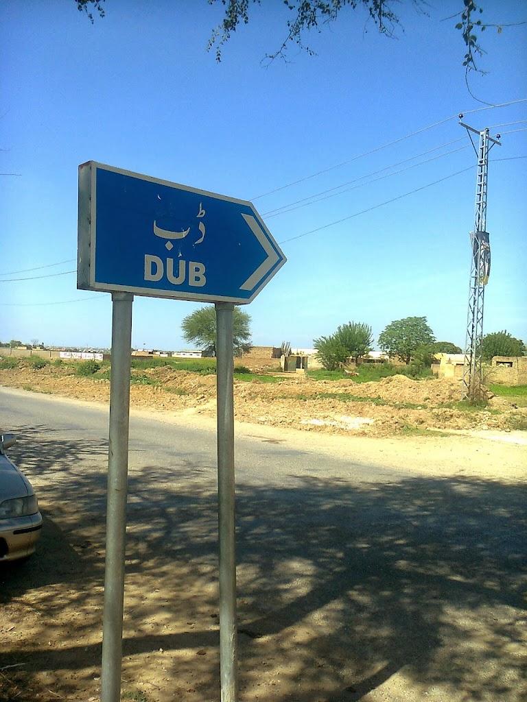 Dab_Signpost