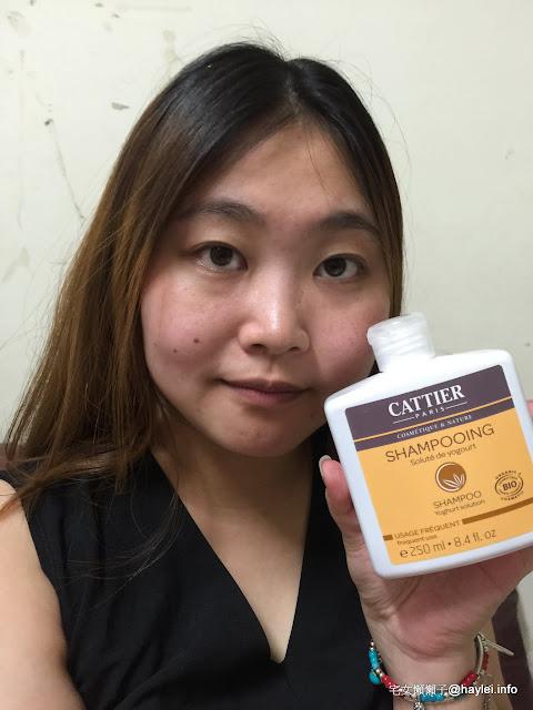 優格淨衡洗髮精 Cattier Taiwan 法加帝兒 想深層養護頭皮的一般髮質適用!長髮女孩的染前染後髮絲洗後感告你知 保養品分享 健康養身 民生資訊分享 美髮相關