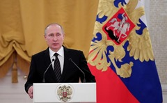 Vladimir Putin. Reception to mark the New Year holiday.
