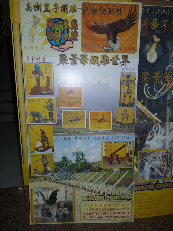 TAIWAN. Cinq jours en autocar au sud de Taiwan. partie 1 - P1150409.JPG