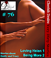 Cherish Desire: Very Dirty Stories #76, Loving Helen 1, Emily, Being More 2, Tracy, Max, erotica