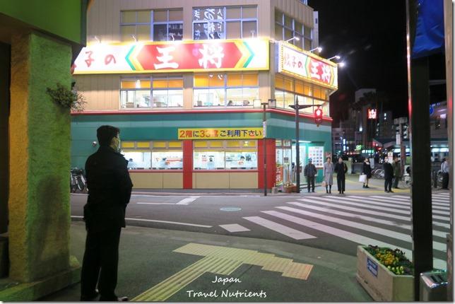 日本四國德島  Daiwa Roynet Hotel (36)