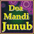 Doa Mandi Junub icon