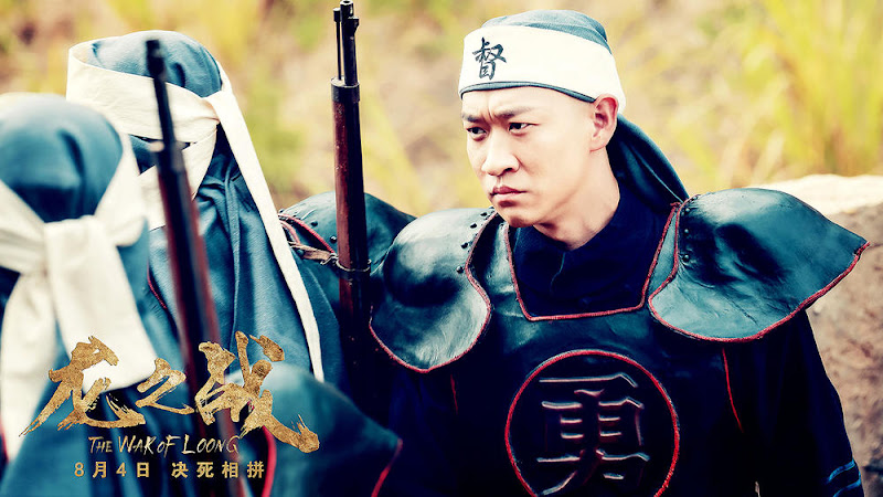 The War of Loong China Movie