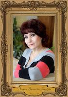 Людмила ПУЗАНКОВА