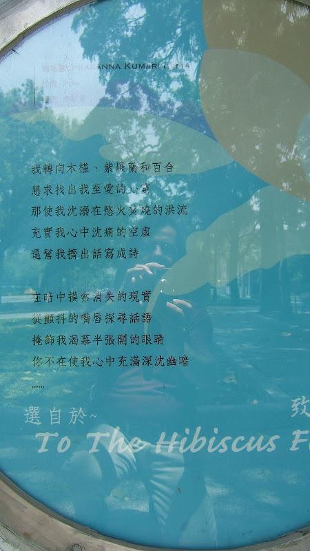 Taiwan :Kaoshiung Tainan Alishan - 199.jpg