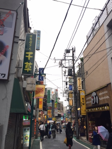 Shimokitazawa is a trendy Tokyo neighbourhood filled with vintage stores and cute bars