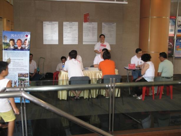 Others - CNY 2009 - Bazi Reading in SAFRA - IMG_3786.jpg