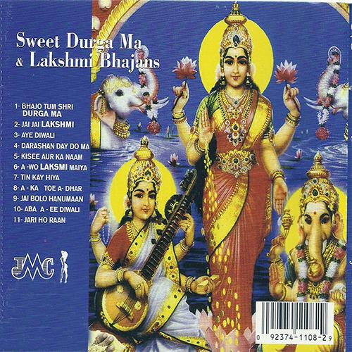 Sweet Durga Ma & Lakshmi Bhajans 513lNRewFlL
