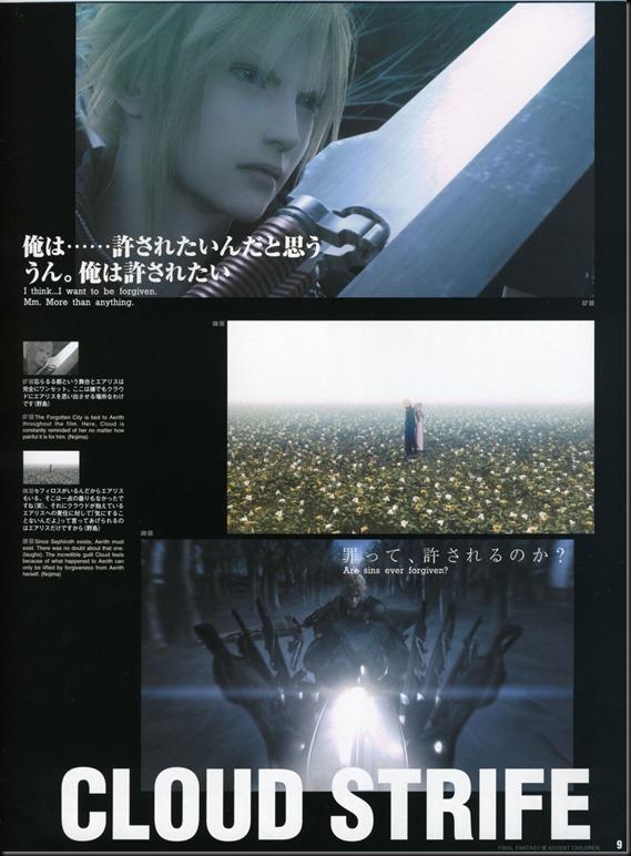 Final Fantasy VII Advent Children -Reunion Files-_854343-0011