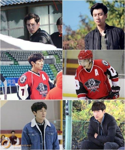 Xem phim Puck 2015, Lee Kwang Soo